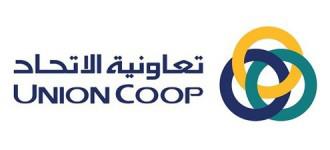 Union Coop - Rashidiya